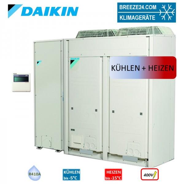 EWYQ-CWN/CWP/CWH 050 Luft-Wasser-Wärmepumpe