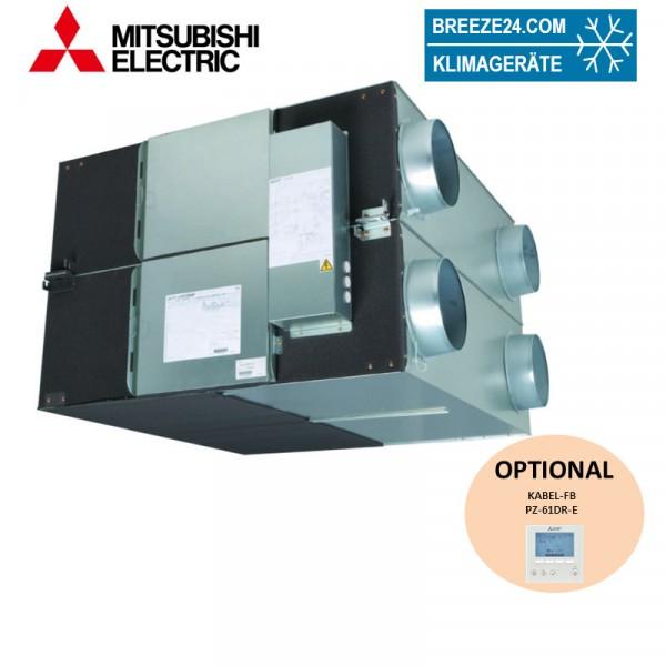 Mitsubishi Electric LGH-200RVX-E Luftkanalgerät