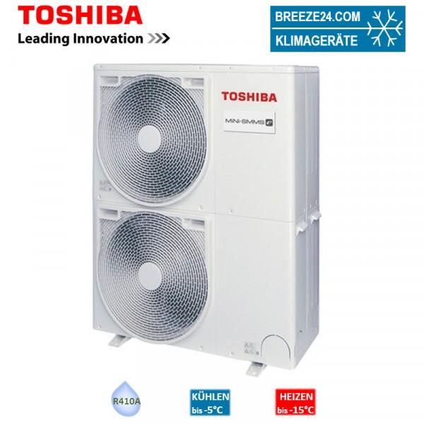 Toshiba MCY-MHP0604HT-E VRF-Außengerä für bis zu 6 Innengeräte 15,5 kW